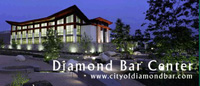 DiamondBarCenter
